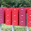 Mailboxes in the middle of the Woods - Stock fotografie
