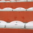 Empty seats in the stands of the stadium after the game football — Stock Photo #13197813