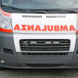 Stock Photo: Hood of ambulance written in Italian