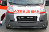Hood of the ambulance written in Italian — Stock Photo