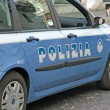 Stock Photo: Blue Italipolice car with written Polizia