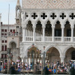 Venice with the sea and palace of Doge — Stock Photo #17403639