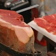 Stock Photo: Steel knife and perfumed red raw slices Italiham