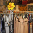 Many leather belts on sale at the local market in a stand — Stock Photo #25260771