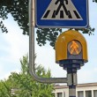 Pedestrian crossing sign with flashing led lights — Stock Photo