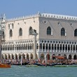 Stock Photo: Palazzo ducale in Venice in Italy with crowds of tourists 1