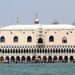 Stock Photo: Palazzo ducale in Venice in Italy with crowds of tourists 2