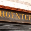 important and ancient italian shop sign with the word argenteria — Stock Photo