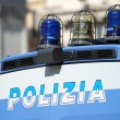 Gleaming Italipolice vwith lights — Stock Photo #32132881