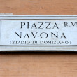 Marble road sign with an indication of the Piazza Navona in Rome — Stock Photo #32132935