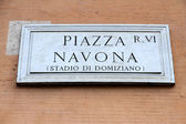 Marble road sign with an indication of the Piazza Navona in Rome — Stock Photo