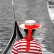 Hat and striped Jersey of the gondolier — Stock Photo