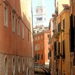 Campanile di san marco in the midst of the houses overlooking th — Stock Photo