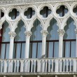 Balcony in Venetian style with arched windows in Venice — Stock Photo