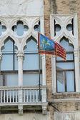 Bayrak, veneto bölgesinin regione veneto merkez — Stok fotoğraf