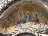 Detail of the mosaic with Jesus on the facade of the basilica in — Stock Photo