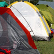 Tents where they sleep  people — Stock Photo