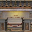 Stock Photo: Sacred tomb of Pope John Paul II in St. Peter's Basilica
