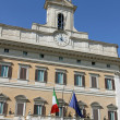 Stock Photo: Palazzo Montecitorio headquarters of ItaliParliament