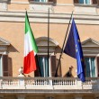 Palazzo Montecitorio headquarters of the Italian Parliament with — Stock Photo