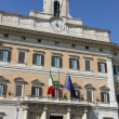 Palazzo Montecitorio headquarters of the Italian Parliament in R — Stock Photo