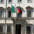 Stock Photo: Entrance to palazzo Chigi, seat of ItaliGovernment