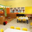 Classroom in a kindergarten — Stock Photo