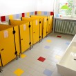 Stock Photo: Small bathrooms of children in kindergarten