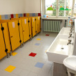Stock Photo: Children's bathrooms of kindergarten