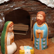 Terracotta Nativity with Joseph with the beard — Stock Photo