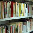 Stock Photo: Books and essays, novels, volumes in municipal library availab