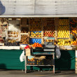 Fruit and vegetable stall with the grocery store — Stock Photo