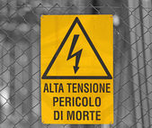 Sign for danger high voltage attention in large power station 3 — Stock Photo