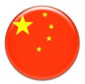 Chinese flag — Stock Photo