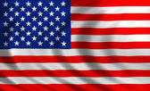 United States of America flag of silk — Stock Photo
