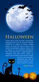 Escalofriante escena de halloween — Vector de stock