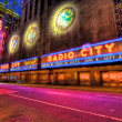 Stock Photo: Radio City Music Hall & Lights