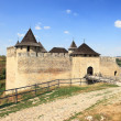 Khotyn fortress — Stock Photo