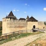 Khotyn fortress — Stock Photo