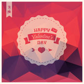 Valentine's day card, label design, pattern background, vector illustration — Stok Vektör