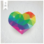 Valentine's day card, geometric triangle pattern, label design, typography, vector illustration — 图库矢量图片