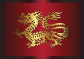 Asian traditional dragon — Stock Vector
