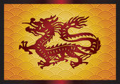 Asian traditional dragon — Stock Vector