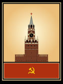 Kremlin card — Stock Vector