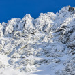 Winter rocky mountain peak — Stock Photo