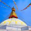 Bouddhanath stupa during the day in Kathmandu, Nepal - Stock Photo