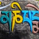 Tibetan buddhist religious symbols on stones — Stock Photo #25458209