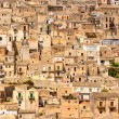Detail of beautiful houses in town Modica, Sicily — Stock Photo
