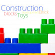 Plastic construction blocks - Stock Photo
