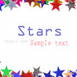 Royalty-Free Stock Photo: Star shaped confetti of different colors frame
